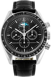 Omega Speedmaster Moonwatch Professional 42mm  3876.50.31